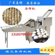 江西赣州法饼机全自动法饼机图片