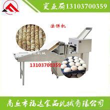 江西特产法饼、法饼机、法饼成型机、法饼生产设备图片
