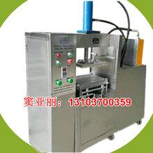 液压绿豆糕机图片