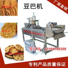 江西油炸豆饼机,花生饼机,豌豆饼机器,月亮巴机设备厂家价格图片