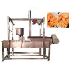 郴州全自动豆巴子机油炸巴机油巴子豆油饼生产设备图片