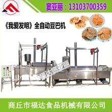 油炸豆饼机铜勺饼机图片