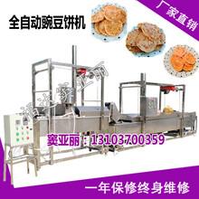 四川豌豆饼机图片