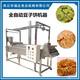 豆子饼机器