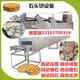 全自动石头饼机器设备