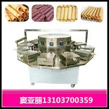 北京全自动鸡蛋卷机械设备厂家图片