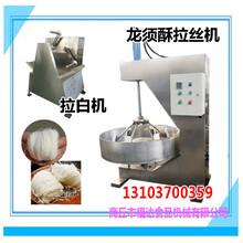 新型龙须酥机器厂家价格图片