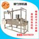 铜勺饼机器