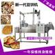 油炸豆饼机器