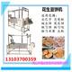 花生豆饼机