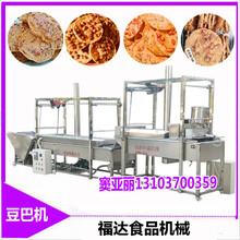 豆巴机赣南花生饼机器全自动花生饼机设备厂家价格视频图片