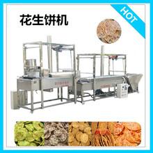 新型全自动花生饼机器怎么样什么价格图片
