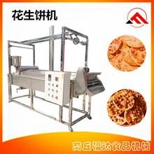 豆巴机和豆饼机器设备选择方法与技巧图片