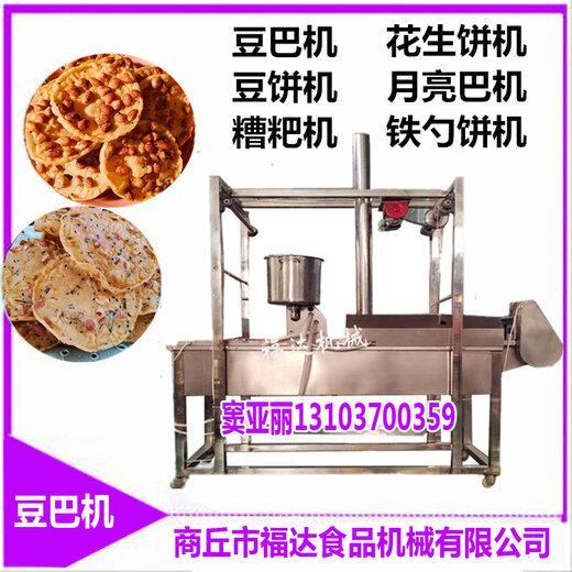 豆巴机豆饼机器 副本
