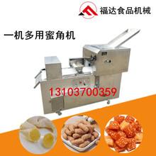 多功能蜜角机器蜜三刀机江米条机器生产厂家图片