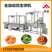 花生饼机地豆饼机零食小吃花生酥机器价位图片