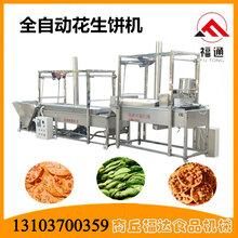 花生饼机地豆饼机零食小吃花生酥机器价位