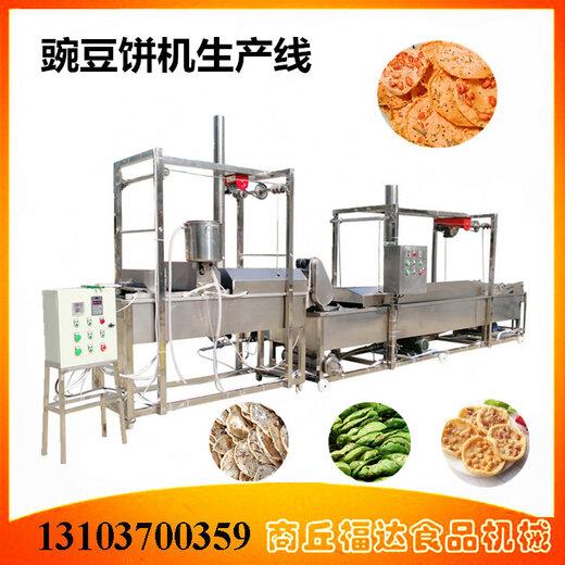 豌豆饼机生产线