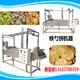 铁勺饼机器 (2)