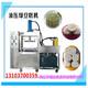 绿豆糕机器