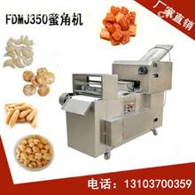 羊角蜜机器多少钱一台优质蜜角机生产厂家图片