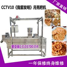 豆巴机赣州专业生产豆粑机器厂家图片