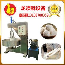 龙须酥机器CCTV10采访龙须酥拉丝机生产厂家图片