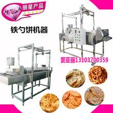 广东河源惠州铁勺饼机械花生饼机赠送配方免费教学图片