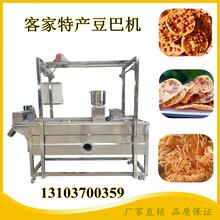 全自动生产江西特产的豆饼机月亮饼机器图片