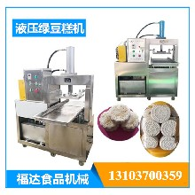 央视专访米糕机专业生产米糕机器图片