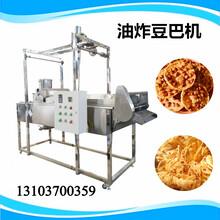湖南江西常用的豆巴机器月亮粑机器豆饼机厂家图片