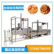 湖南耒阳油炸豆饼机全自动豆饼机器生产厂家图片