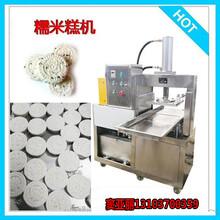 米糕机器价格一台质量好的全自动绿豆糕成型机图片