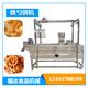 铁勺饼机设备