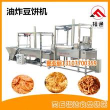 油炸豆饼机器郴州株洲全自动豆饼机厂家价格图片