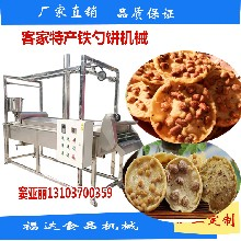 我爱发明月亮巴机器韶关特产铁勺饼机器油炸生产线图片