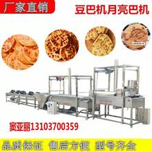 江西萍乡月亮饼机大中小型多个型号可以选择月亮巴机器图片