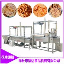 全自动花生饼机生产线全不锈钢设计干净卫生图片