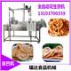 花生饼机械多少钱