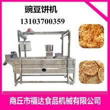 豆饼机油炸豆饼机器豆巴机设备价格图片