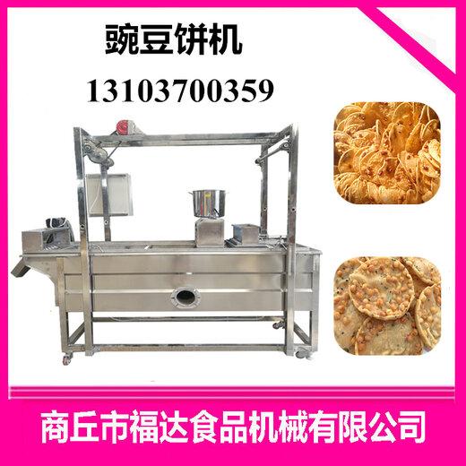 豌豆饼机价位