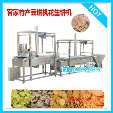 郴州株洲萍乡豆饼机器也叫豆巴机用着怎么样图片