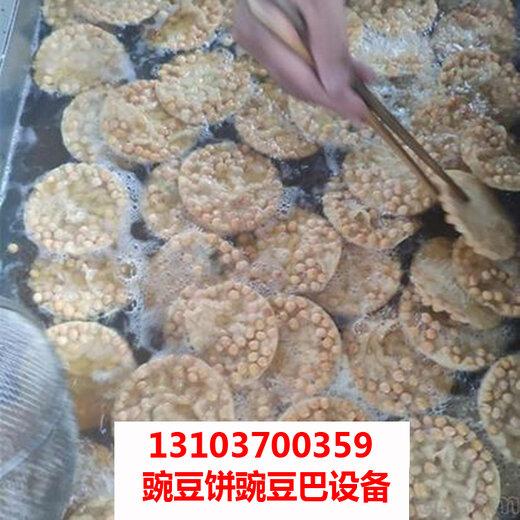 豌豆饼设备