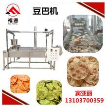 豆粑机国家专利产品福通全自动豆粑机图片