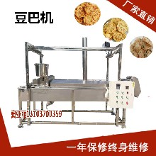 豆粑机器推荐给你全自动新款豆粑机器图片