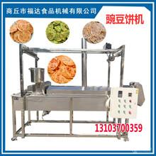 豌豆饼机器多少钱一台全自动豌豆粑机图片