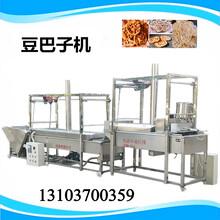 客家人豆巴子机器设备一机多用多功能豆饼机器图片