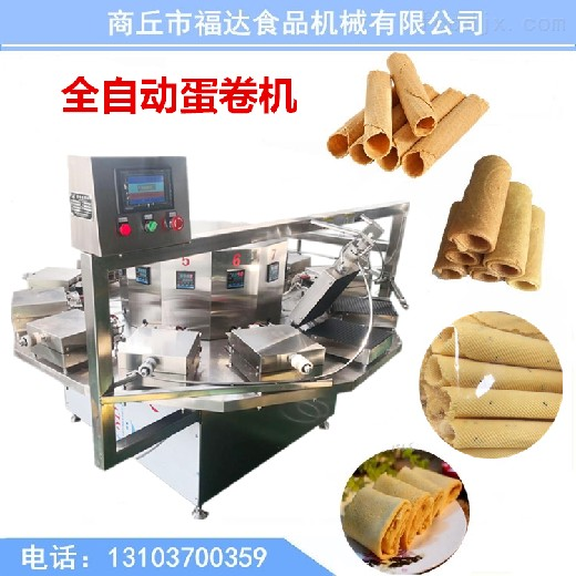 全自动蛋卷机器 (3)