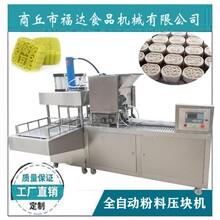 推荐使用的全自动绿豆糕机产量高上门安装调试图片