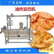 豆巴机器豆饼机做豆饼机器质量优价格低售后好图片